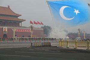 Tiananmen20131126.jpg