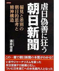 sakai-book01.jpg
